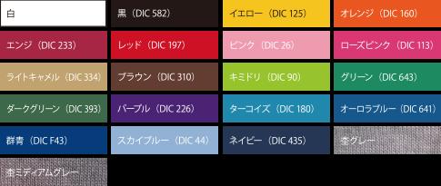 f_color_21