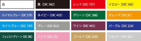 f_color_pw