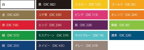 f_color_t19