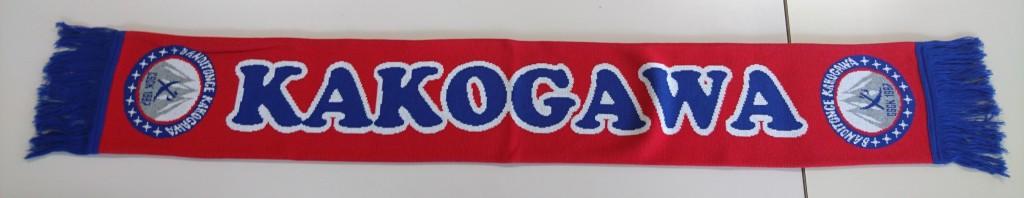 KAKOGAWAマフラー1