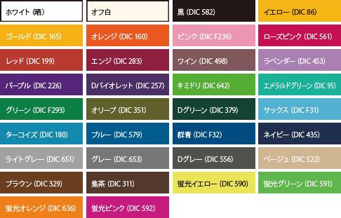 f_color_wb